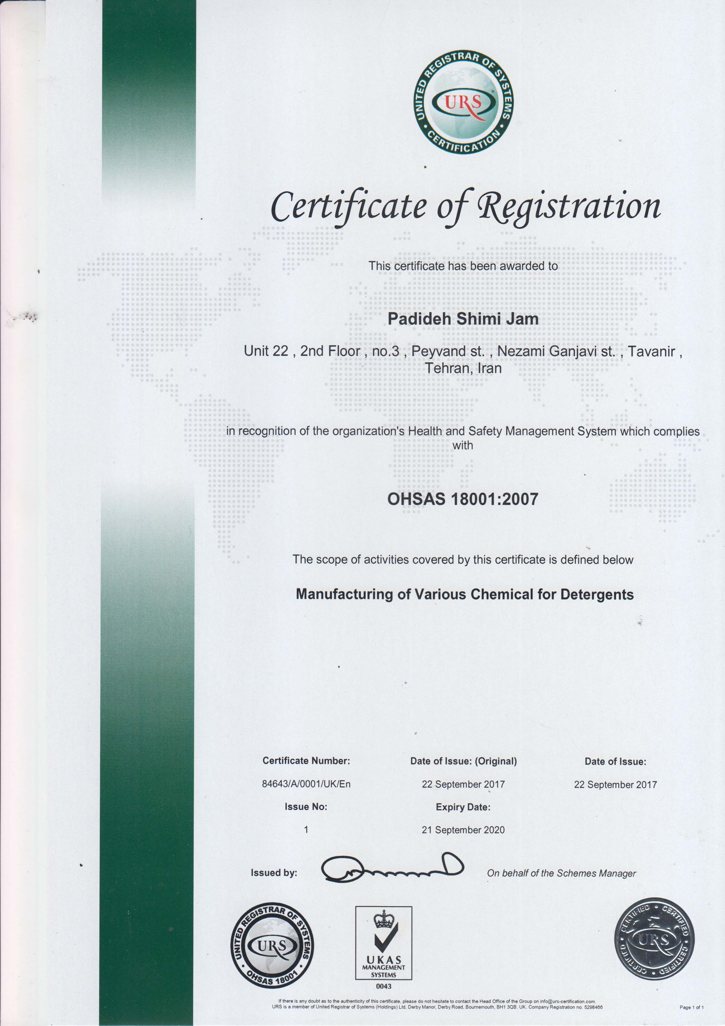 Certificate ISO 18001